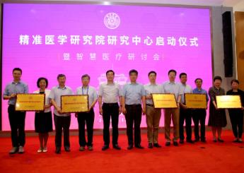 清华大学精准医学研究院将启动6大医工结合研究中心