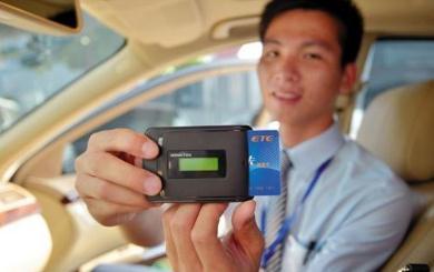 全国实施ETC车载装置设备免费安装,第三方支付机构入局抢夺市场
