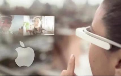 苹果公司终止AR眼镜项目,团队已在5月解散