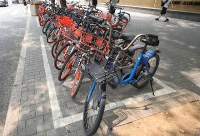 """共享单车乱停将被罚改正后""""调度费""""原路等额返还"""
