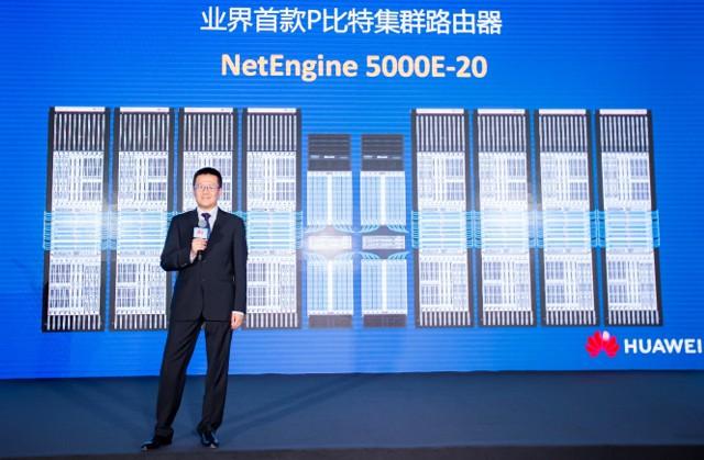 华为发布业界首款P比特集群路由器NetEngine 5000E-20