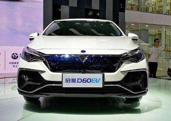 东风启辰D60 EV正式开启预售,将于9月份上市