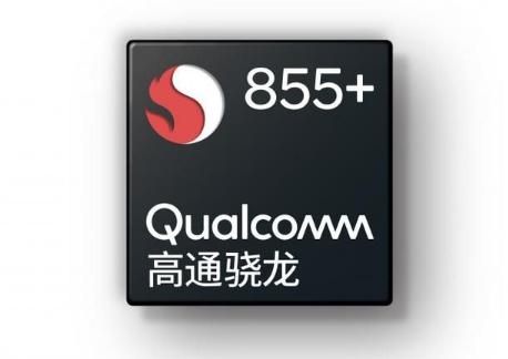 高通推出骁龙855 Plus移动平台,支持数千兆比特5G、游戏、AI和XR体验