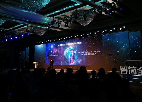 华为发布智简全光网战略,构建万物互联的智能世界