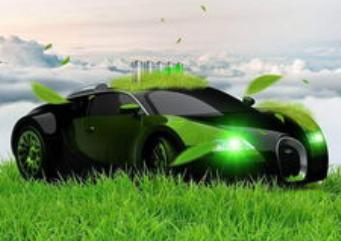 新能源汽车2019年上半年重要政策汇总