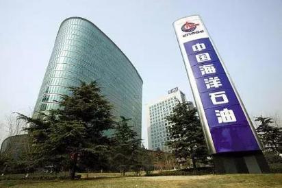 中海油斥资20亿成立融风公司,宣布进军风电等新能源业务