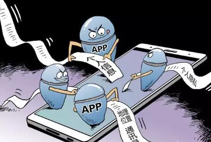 ?网络信息安全问题日益严重,是谁在侵犯网民信息安全?
