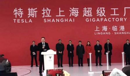 特斯拉Model 3系列车型降至降至35.59万元,上海工厂正在招聘中
