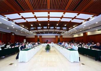 """中国工业互联网研究院召开""""5G商用与深化工业互联网创新发展研讨会"""""""