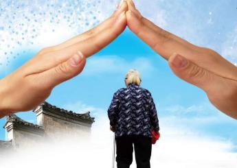 中国人口老龄化严重,你怎么看?