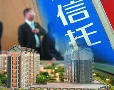 房地产投资信托基金的发展与现状,国内外REITs的最新研究动态