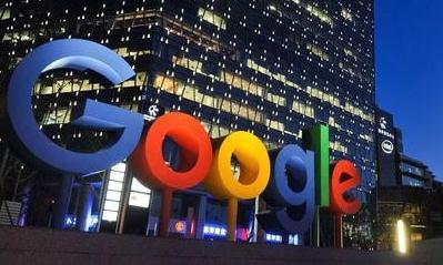 谷歌云发展的怎么样?打法瞄准新增市场