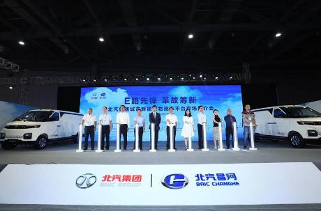 新能源物流车取代传统燃油车趋势不可逆转 各大车企纷纷布局
