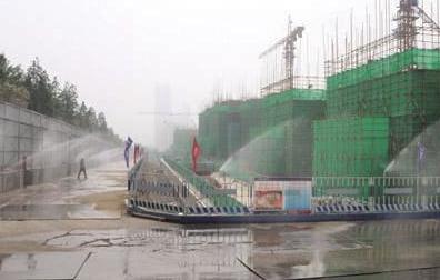 《滨州市扬尘污染防治条例(草案修改稿一稿)》发布