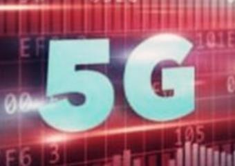 工信部将加大政策支持力度,推进5G应用普及