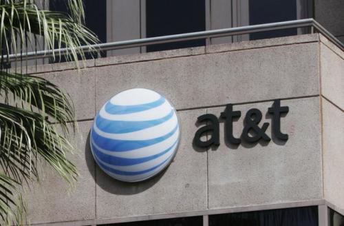 ?美国电话电报公司(AT&T)和微软签署合作