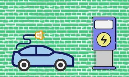 电动汽车全球化趋势下德国是如何支持电动汽车发展的?