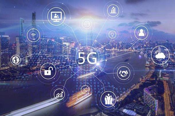 赛迪顾问:没有安全就难有5G产业应用,5G建设与安全机制须匹配