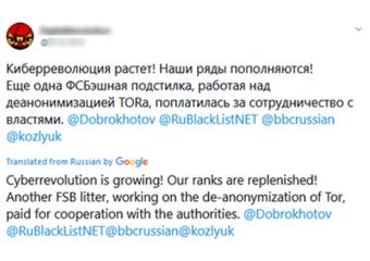 俄罗斯FSB承包商SyTech遭黑客入侵,项目信息泄露