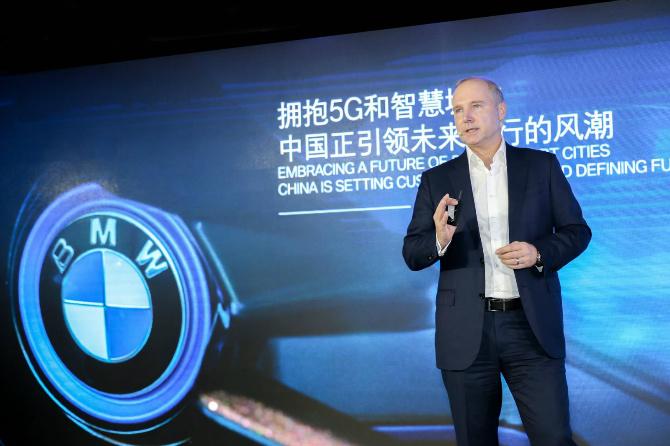 宝马集团在京举行2019中国创新日,携手中国伙伴研发自动驾驶技术和产品