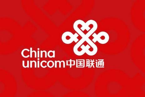 中国联通发展历程简介