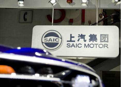 王晓秋出任上汽集团总裁,并拟发行200亿元公司债券