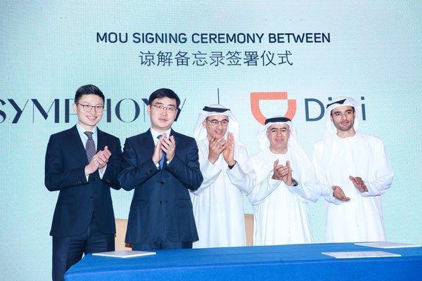 ?Symphony投资基金、滴滴出行及多家领先中东投资机构签署战略合作
