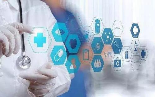 国家医保局发布《关于建立医疗保障待遇清单管理制度的意见(征求意见稿)》