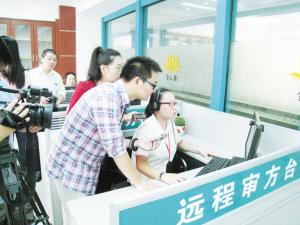 福建省发文鼓励执业药师通过远程审方来实现合理调配使用