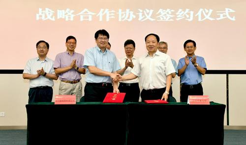 中兴通讯与南京工业大学签约合作,共同打造5G行业应用示范