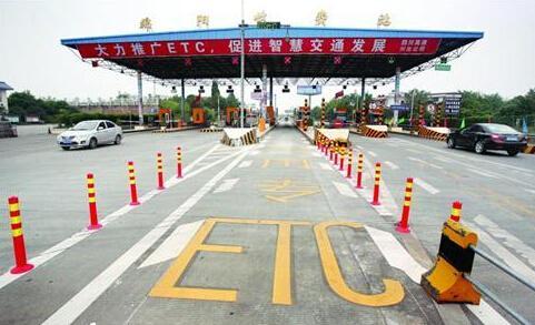 交通运输部:今年10月底ETC将具备全国联调联试条件