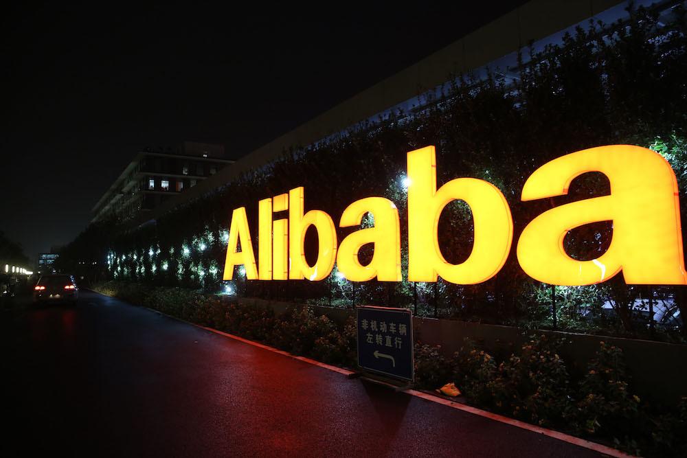 阿里巴巴向美国商户开放在线平台,向世界各地的买家兜售商品