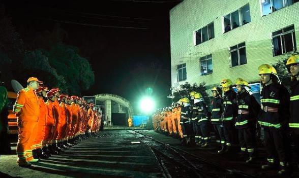 贵州毕节市七星关区大树煤矿发生疑似瓦斯爆炸 已致4人遇难3人被困