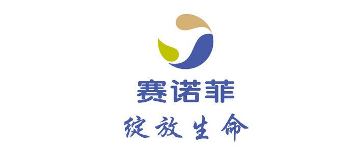 赛诺菲中国Q2销售额增长17.1%,4+7驱动其向专科护理业务转型