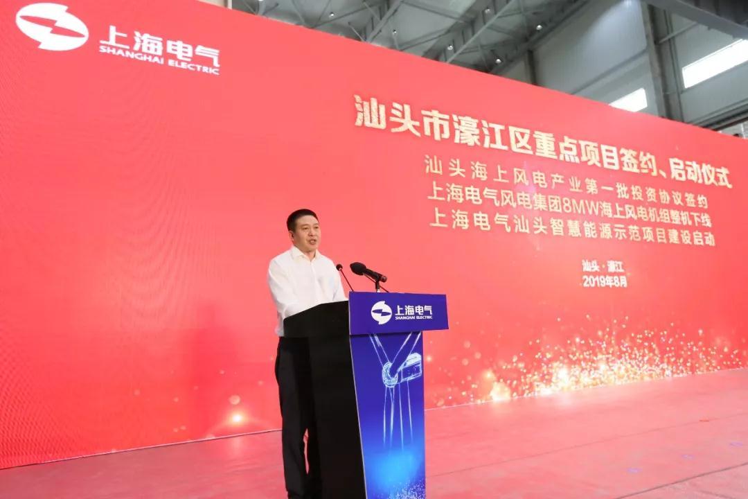 上海电气首台8MW海上风机下线 智能制造基地落户汕头