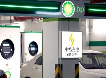 滴滴出行与英国石油达成合作,将在全国建设新能源车充电站网络