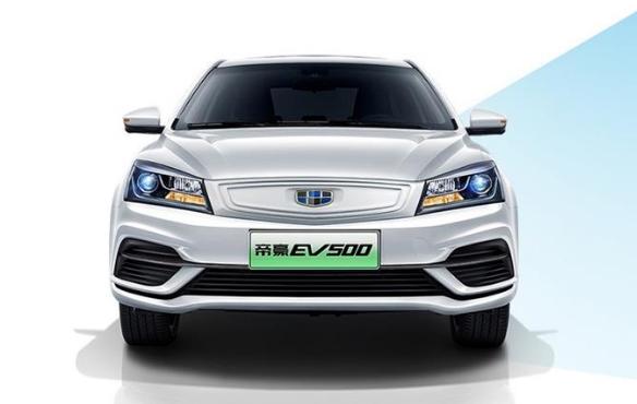 吉利帝豪EV500正式上市!補貼后售價13.58-15.98萬元