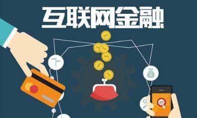 旅游分期:互联网旅游金融市场现状与风险分析