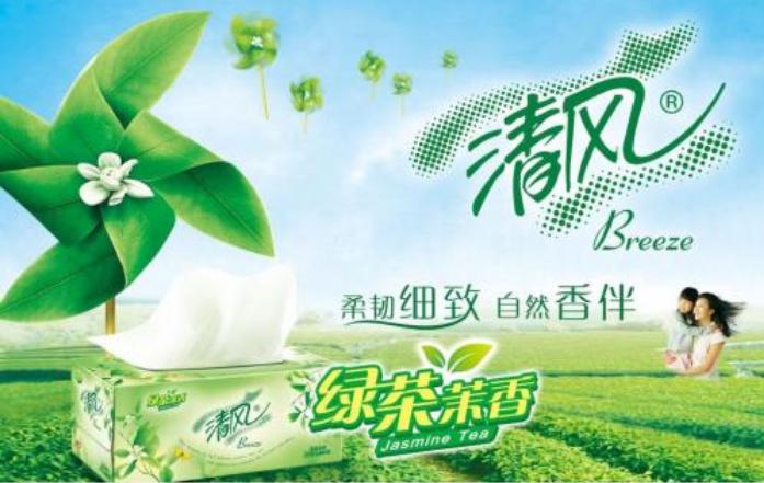 """清风携手京东超市推出""""鼻子亲亲""""系列功能纸巾"""