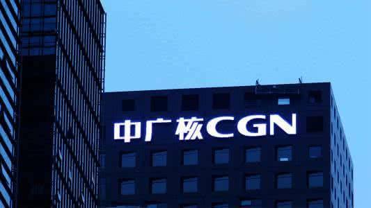中广核今日申购 将成为今年中签率最高的新股