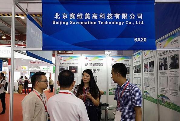 北京國際熱處理展:賽維美專注爐溫跟蹤技術