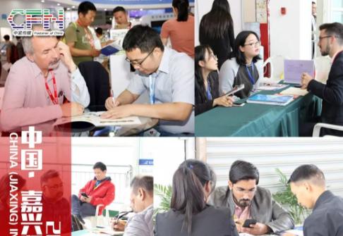 中国(嘉兴)第9届国际紧固件产业博览会将于11月7-8日举行
