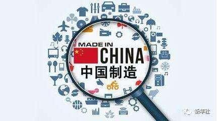 不大不强,四川装备制造业如何高质量发展?省机械工业联合会专家支了这五招
