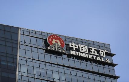 中国五矿稀土子公司污染问题久拖不治被督察通报