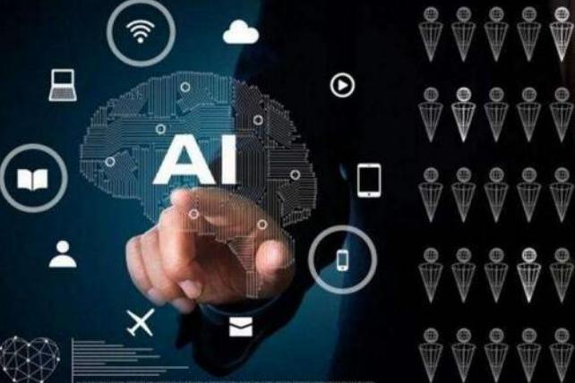 当前的人工智能技术(AI)与5G有什么关系?