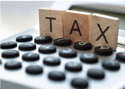 出口退税是什么?如何申请出口退税资格认定?