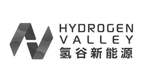 浙江氢谷北交所挂牌增资项目 拟募集5亿用于氢燃料电池研发生产