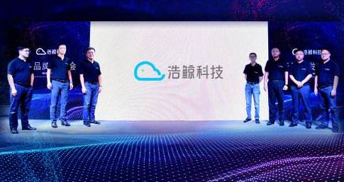 浩鲸科技推出云网一体化解决方案,助力中国电信云改工程的落地