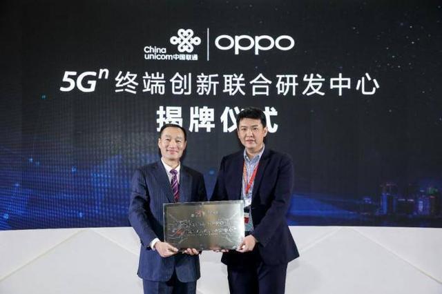 中移动5G试验终端集采第二批2700台:华为、中兴、OPPO入选