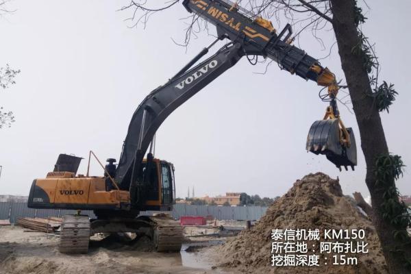 泰信机械伸缩臂顺利交付中国水利水电第五工程局